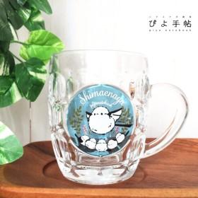 シマエナガのグラスジョッキ(青)【受注制作】