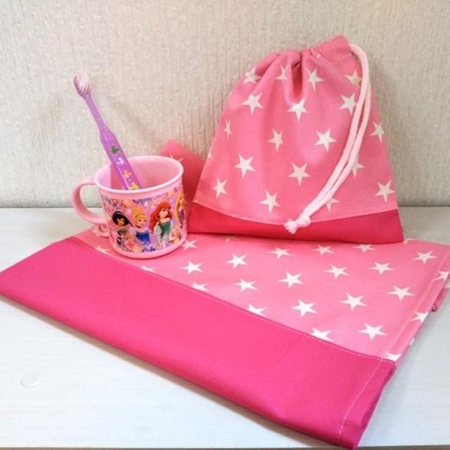 給食セット ピンク星柄の給食袋&ランチョンマット(60 40)