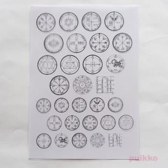 「ソロモンの大いなる鍵」1 レジン封入用フィルム