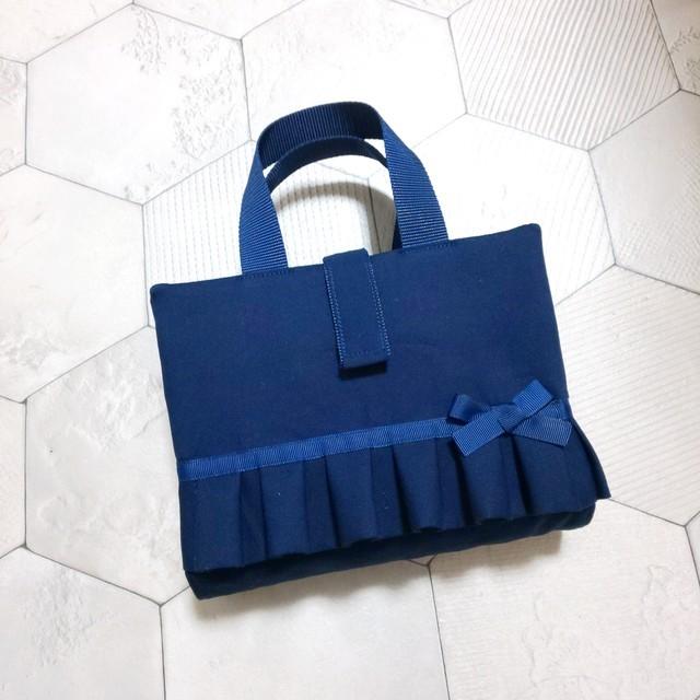 《フリルネイビー×ネイビー》持ち手付き辞書カバーバッグ