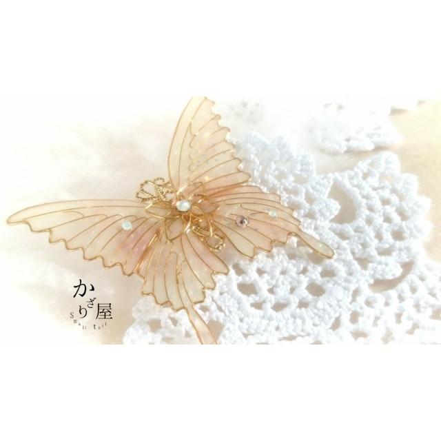 雪の蝶バレッタ snowy pink