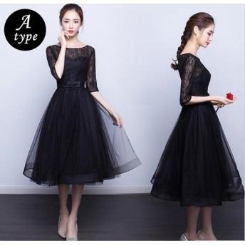 パーティードレス ロングドレス 袖あり きれいめ 結婚式 ドレス ワンピース 二次会 ドレス ウエディングドレス フォーマルドレス イブニングドレス