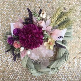 ︎世田谷花工房 ︎送料込み ︎お花の正月飾り(パープル)ハンドメイド