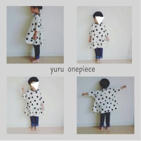 yuru ワンピース(白黒ドット)