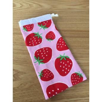 おっきなイチゴのカトラリーケース 箸袋