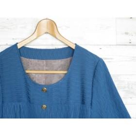 和服リメイク羽織り物(ブルー系)