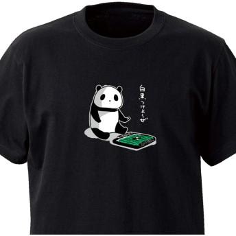 勝負パンダ【ブラック】ekot Tシャツ 5.6オンスイラスト:タカ(笹川ラメ子)