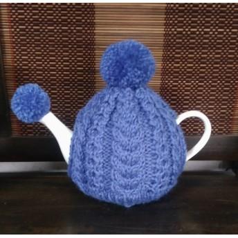 ケーブル編み・ティーコゼー (ブルー)