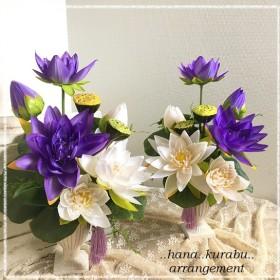 ◆値下げしました!◆◆対の2色の蓮の花◆お供えお慰め偲ぶお花・メモリアルフラワー◆造花・仏花◆