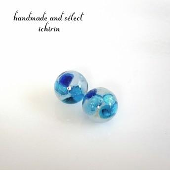 ホタルガラス ソーダ水 9.5×9.5~10㎜ 2個入り ブルー×ミルキーブルー