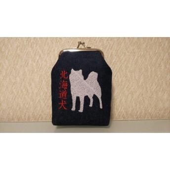 日本犬「北海道犬」 刺繍 シガレットケース 赤文字