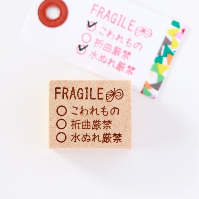【何色でおしても可愛くなる】ちょうちょとfragileのハンコ
