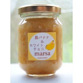 【再販】島バナナ&ホワイトチョコジャム とってもSWEET ギフト 無添加・白砂糖不使用