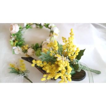 ミモザ ウェディング3点セット ブーケ・ブトニア・花冠