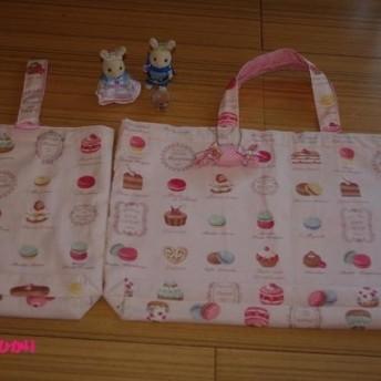 【送料無料】裏地付 スイーツ地 レッスンバッグ&靴袋 ピンク