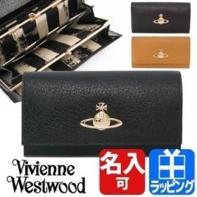 ★名入れ・ラッピング対応★ Vivienne Westwood ヴィヴィアンウエストウッド ヴィヴィアン 財布 EXECUTIVE 二つ折り長財布 かぶせ がま口財布 メンズ レディース ブランド