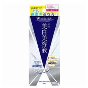 ○【 定形外・送料350円 】 pdc ダイレクトホワイトデュー 薬用美白美容液 50ml