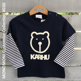 【Customize Collection#030】重ね着風ロンT「KARHU(カルフ)」ネイビー・サイズ90