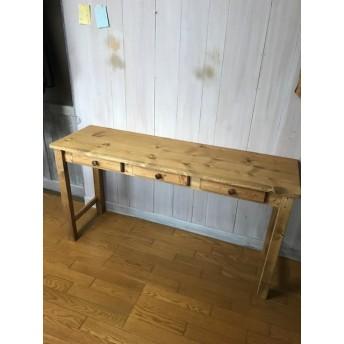 ミシンテーブル(木製取っ手)☆事務机【1400】引き出し3杯アンティック家具