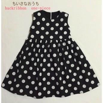 オーダーメイド 黒×白 後ろリボンフレアーワンピース size80〜130