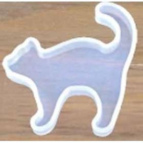 RSF-19【清原】キャット(猫) レジン、粘土に使える型 シリコンモチーフ型 キャット(猫) 1点