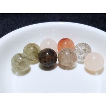 天然石ビーズ ミックスルチルクォーツ 8個