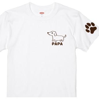 名入れ無料!ダックスフンドTシャツホワイト 左袖肉球デザインプリント プリントカラー全2色