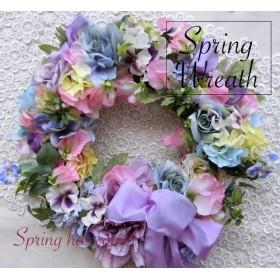 春待ちリース