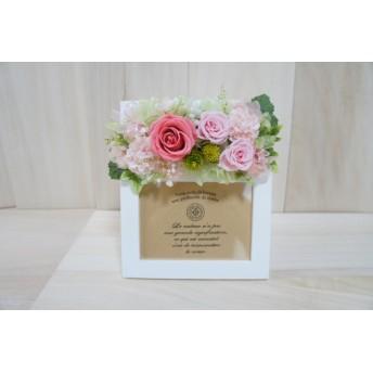 選べる ポストカード お花のフォトフレーム ピンク プリザーブドフラワー ウェディング