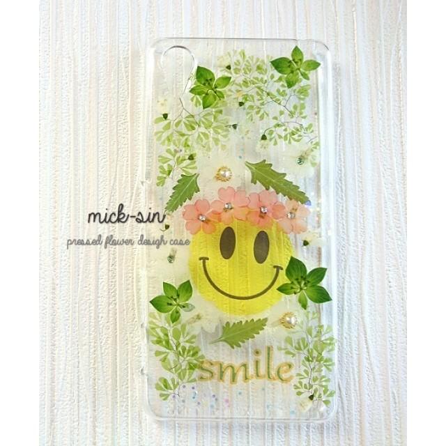 グリーンガーデンの中のスマイル君♪ iphoneケース /押し花ケース