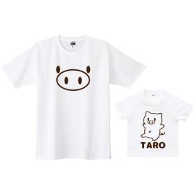 親子コーデ:名入れできます♪2枚セット クールな目元ぶた+こどもぶたTシャツ ホワイト 綿100%