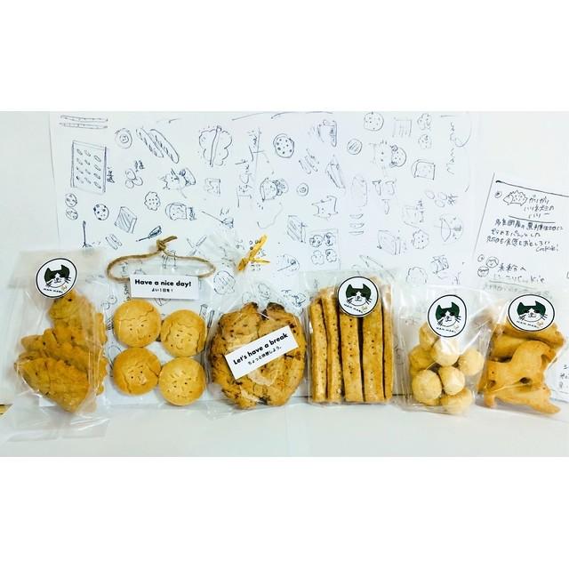 素朴な手作りクッキーお試しセット