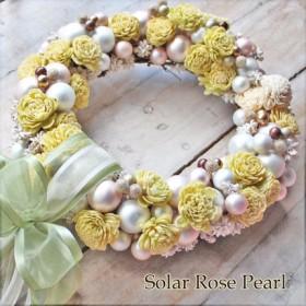 Solar Rose Pearl シャンパングリーン L
