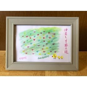 水彩色鉛筆画 御花畑 2枚組 ポストカード兼用