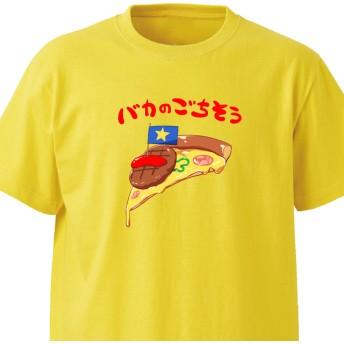 バカのごちそう【イエロー】ekot Tシャツ 5.6オンスイラスト:あるく>