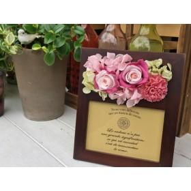 フラワーギフト【BOX付】もりもりお花のフォトフレーム ーマキアージュ お孫さんの写真を入れて敬老の日ギフトに♪