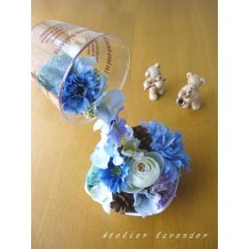 コップから注がれるブルーのお花(ちょっと小さめ)敬老の日 ご結婚祝い 誕生日 受付花 贈り物にも