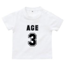 AGE3(3歳)ベビーTシャツ(半袖)