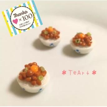 ミニチュア納豆ご飯のマグネット