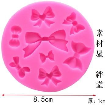 シリコンモールド リボン ピンク