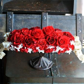 プリザーブドフラワー 豪華レッドローズ 響花