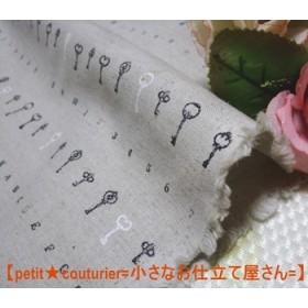NO.083-4 アンティークキー模様の綿麻 110×50