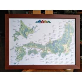 【NEW】百名山チャレンジマップ
