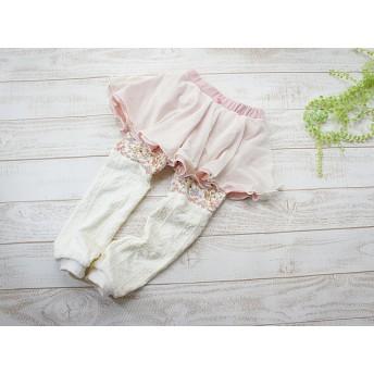 【110】アランのレッグウォーマー付きチュールのレギンス(ピンクのお花と動物)