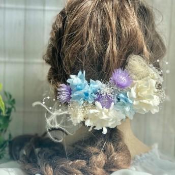 パープルデイジーとブルー紫陽花 、かすみ草のヘッドパーツ 髪飾り