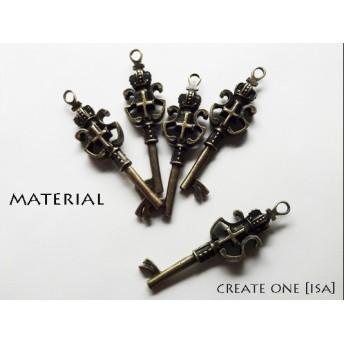 [素材]鍵のチャーム(10個)
