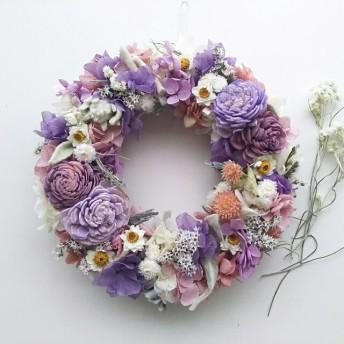 《ご予約品 ゆいかさま》秋冬 紫いっぱいのリース プリザーブドフラワー&ドライフラワー