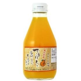 ジュース デコポン 温州みかんまるごとしぼり ストレート 1本180ml 九州柑橘