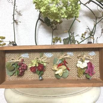 ピンクペッパーや紫陽花のフレーム