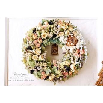 お花畑 クリスマスドライフラワーリース 28cm - 16